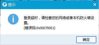 爱快行为管理37.png